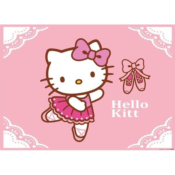 Fotomural HELLO KITTY BALLET FTM-0855